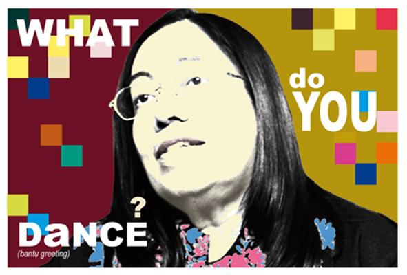 mamata - What Do You Dance?